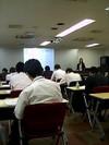 Hp_seminer