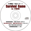 Survival_label