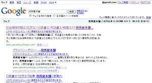 Googleerror_2