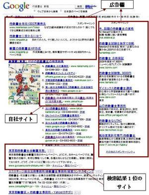 Googlemap11_3
