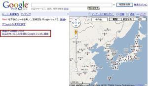 Googlemap2_3