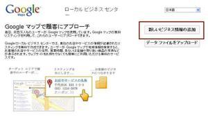 Googlemap32