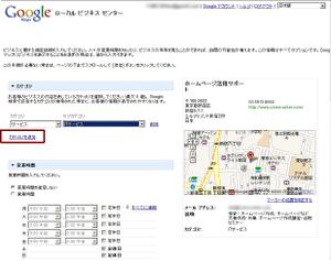 Googlemap_2_2