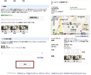 Googlemap_4_2
