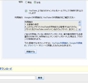 Google_youtube4