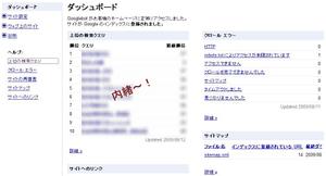 Google_w1