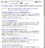 Google_search4
