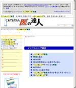 Google_search5