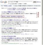 Google_search7