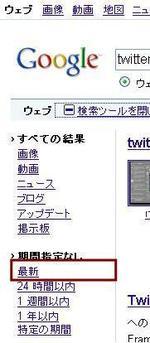 Google_search2_2
