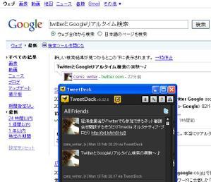 Google_search3