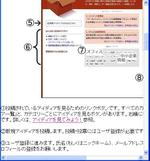 Idea_box2