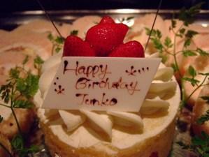 Birthdai_cake2010
