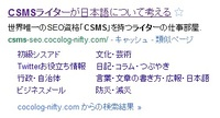 Csmswriter