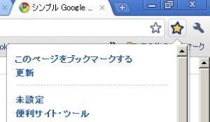 Chrome3