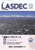 Lasdecs201012