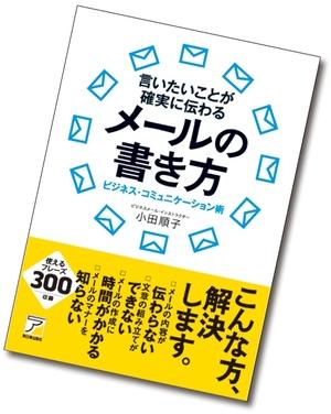 Mailbook