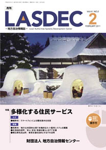 Lasdecs201102