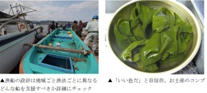 Iwate0428_2