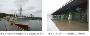 Iwate0428_4