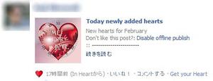 Facebookspam3