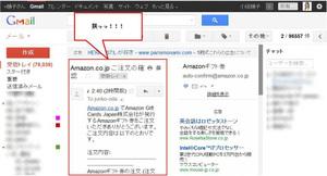 Gmailnew
