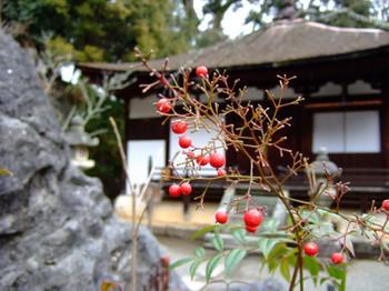 Ishiyamadera2