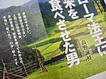 Book120504