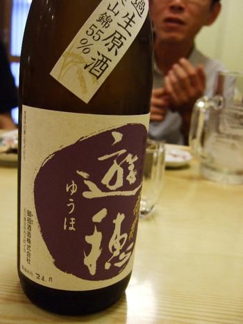 Kohzushi2