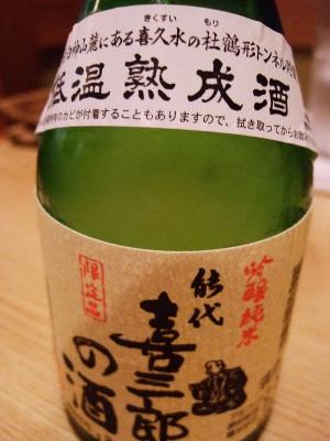 Noshirosushi5