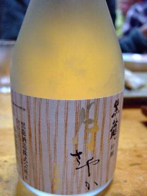 Fukui2012_7