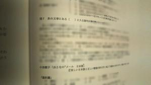 Dsc_3108
