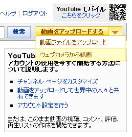 Google_youtube8